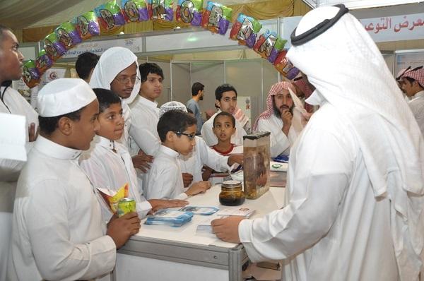 ملتقى ربوة الرياض