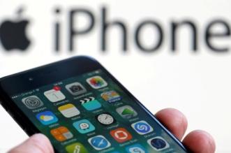 آبل تصدر ميزة جديدة ثورية على نظام التشغيل iOS 14