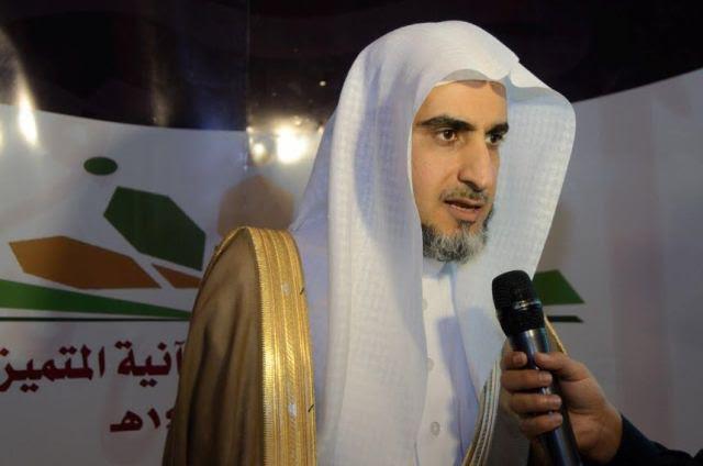 آل الشيخ يرعى ختام ملتقى التجارب القرآنية