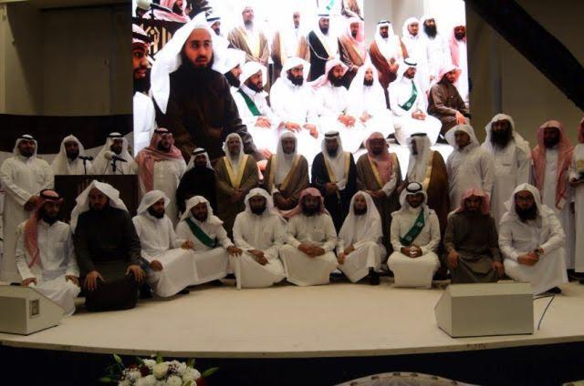 آل الشيخ يرعى ختام ملتقى التجارب القرآنية2