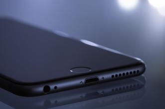 مصادر تكشف موعد طرح هواتف آيفون المقبلة - المواطن