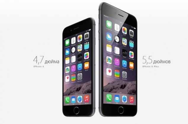 أبل تستعد لإصدار ثلاث أجهزة جديدة من آيفون | صحيفة المواطن الإلكترونية