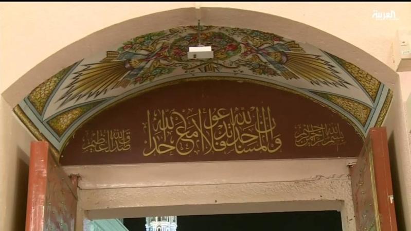 أبواب المسجد النبوي