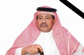 المثقف الصغير عاشق الاتحاد أبو بكر سالم.. نوتة موسيقية فريدة أعادت تشكيل الوجدان - المواطن