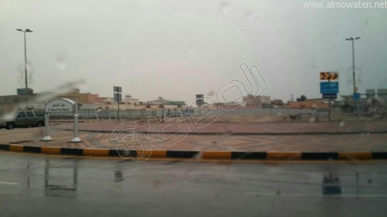 أجواء الخفجي صباح اليوم (2)