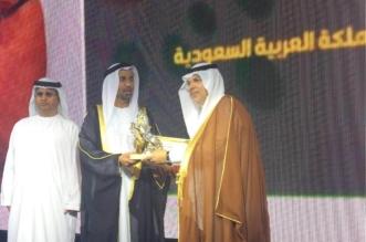 """#المملكة تحصد جوائز ملتقى """"السفر والسياحة"""" في #دبي بمشاركة 82 دولة - المواطن"""
