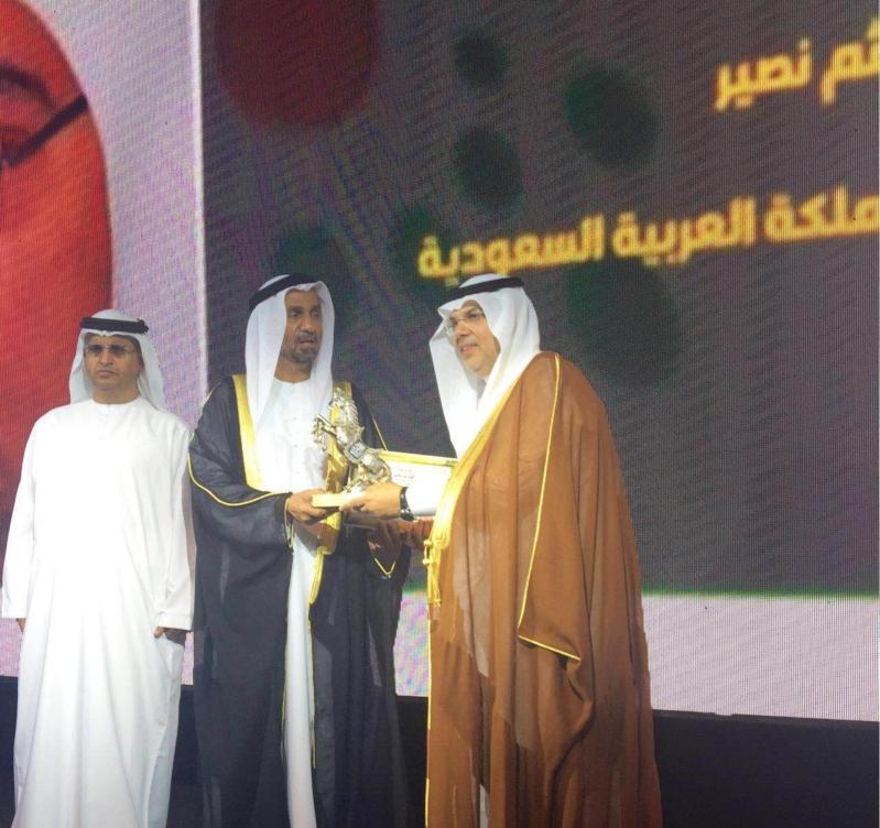 أحمد الجروان رئيس البرلمان العربي، وحسين المناعي (1) 