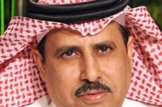 ايقاف الكاتب الرياضي أحمد الشمراني - المواطن