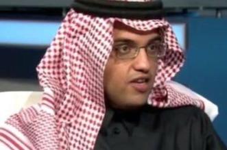 الباحث الطويان: محمد بن سلمان جمع العالم في عاصمة العزم - المواطن