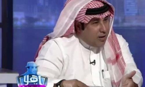 أحمد-العرفج