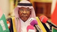 أحمد عيد رئيس الاتحاد السعودي