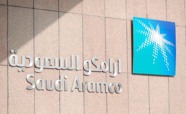أرامكو السعودية توقع اتفاقيات شراء مع 16 شركة لتصنيع أوعية الضغط