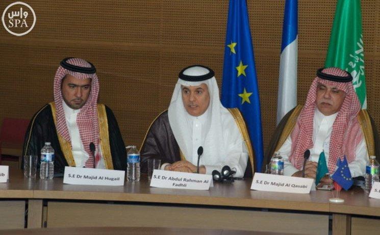 أربعة وزراء سعوديين يستعرضون رؤية 2030 في مجلس الأعمال السعودي – الفرنسي (11)