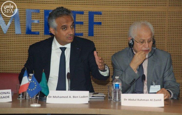 أربعة وزراء سعوديين يستعرضون رؤية 2030 في مجلس الأعمال السعودي – الفرنسي (2)