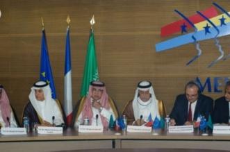 أربعة وزراء سعوديين يستعرضون رؤية 2030 في مجلس الأعمال السعودي – الفرنسي - المواطن