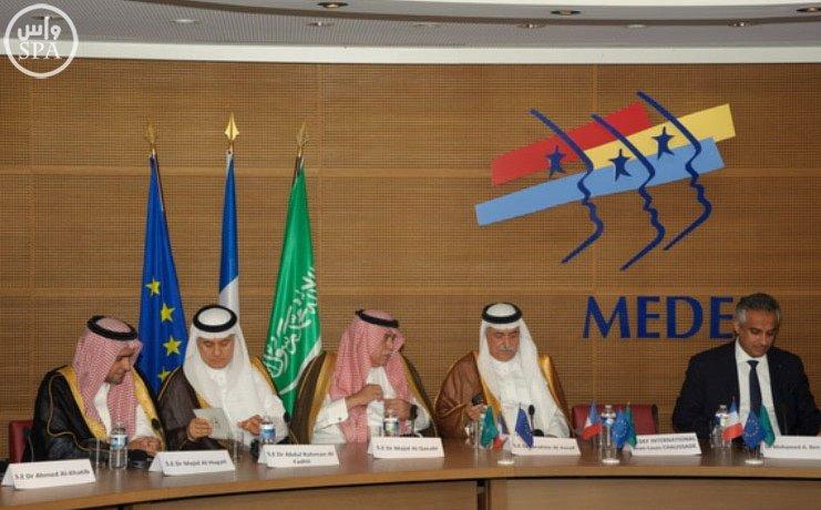 أربعة وزراء سعوديين يستعرضون رؤية 2030 في مجلس الأعمال السعودي – الفرنسي (4)