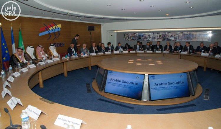 أربعة وزراء سعوديين يستعرضون رؤية 2030 في مجلس الأعمال السعودي – الفرنسي (7)