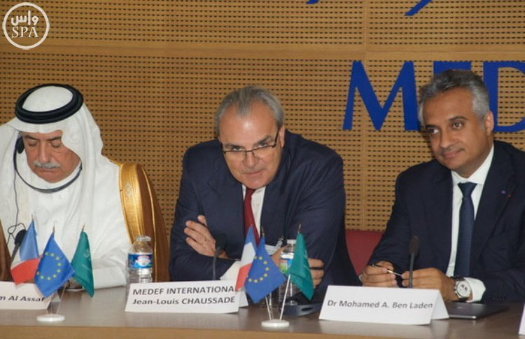 أربعة وزراء سعوديين يستعرضون رؤية 2030 في مجلس الأعمال السعودي – الفرنسي (8)