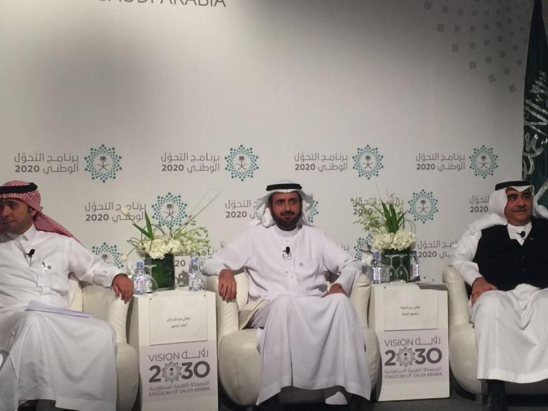 أربعة وزراء يبدأون عرض مبادرات وزاراتهم (1) 