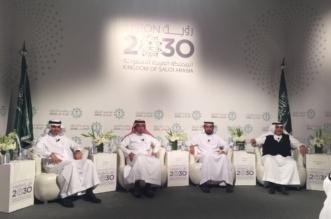 بالصور.. أربعة وزراء يبدأون عرض مبادرات وزاراتهم في #برنامج_التحول_الوطني_2020 - المواطن