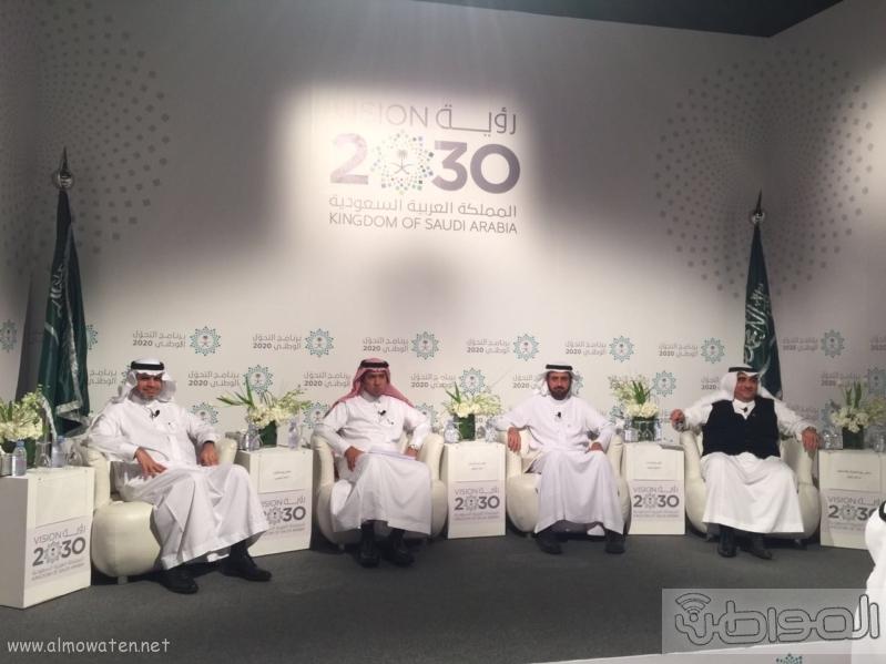 أربعة وزراء يبدأون عرض مبادرات وزاراتهم (189894422) 