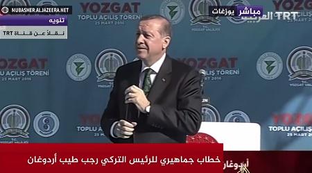 أردوغان يوقف خطابه للجماهير بسبب أذان العصر