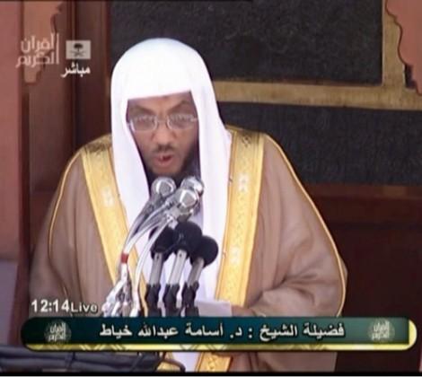 أسامة بن عبدالله خياط