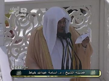 أسامة بن عبد الله خياط