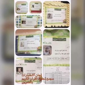 أسماء شهداء الواجب للجان الاختبارات1