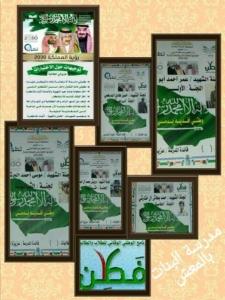 أسماء شهداء الواجب للجان الاختبارات14
