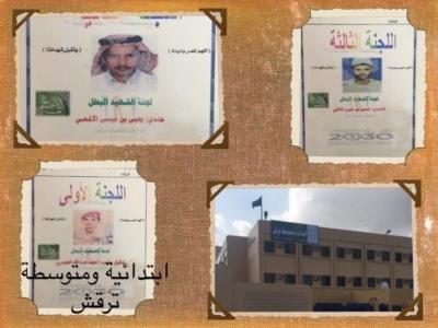 أسماء شهداء الواجب للجان الاختبارات18