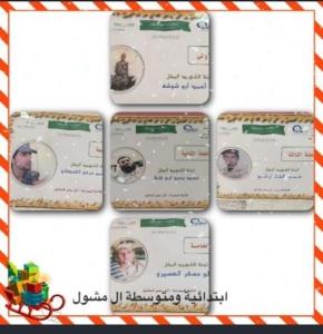 أسماء شهداء الواجب للجان الاختبارات4
