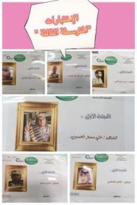أسماء شهداء الواجب للجان الاختبارات8