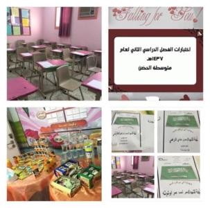 أسماء شهداء الواجب للجان الاختبارات9