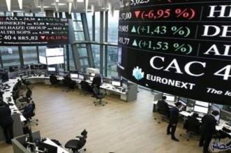 بورصة باريس تغلق على انخفاض - المواطن