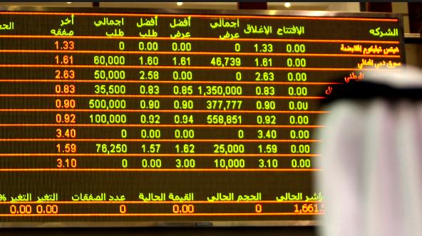 أسواق الخليج1