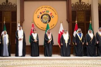 بالصور.. قادة دول مجلس التعاون يجتمعون في المنامة - المواطن