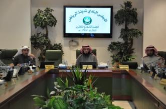 أصدقاء المجلس البلدي في الرياض للتواصل المباشر مع المواطنين - المواطن