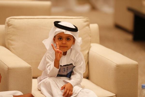 أصغر مشترك في الرياض