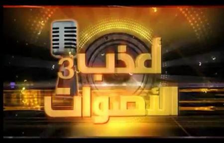 """تكريم الفائز بجائزة """"المري"""" في """"أعذب الأصوات"""".. الجمعة - المواطن"""