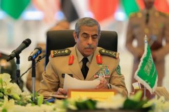 أعمال مؤتمر دول التحالف ضد تنظيم داعش الإرهابي (85747989) 