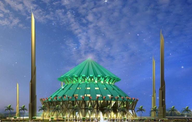 أكبر مسجد