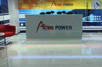 أكوا باور السعودية ترفع قدرات الطاقة الشمسية في دبي إلى 950 ميجا وات - المواطن