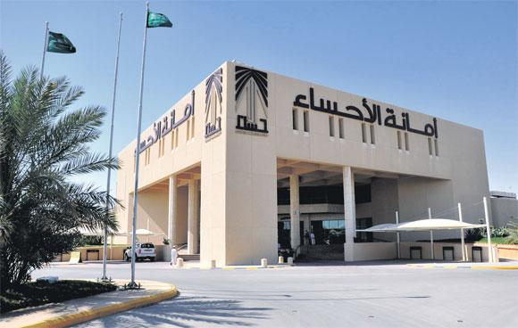 غلق طريق الملك عبدالعزيز بوسط الهفوف ابتداءً من هذا الموعد - المواطن