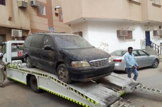 بالصور.. أمانة الرياض تزيل عشرات السيارات التالفة وتتوعد المخالفين - المواطن