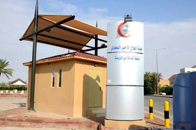 أمانة الرياض تُخصص نقاط تمركز للهلال الأحمر السعودي في الحدائق والساحات والمتنزهات2