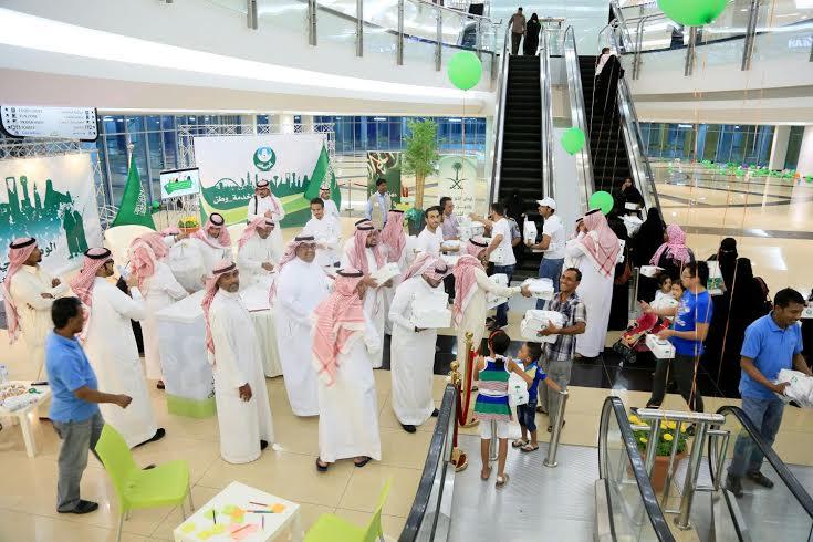 أمانة الرياض 2