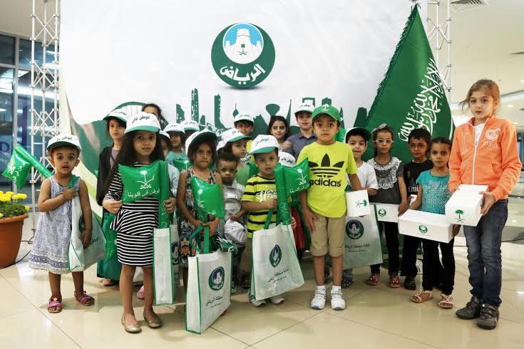 أمانة الرياض 3