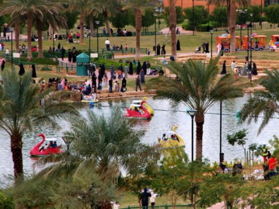 أمانة-الرياض1