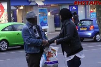 أمانة الناس في لندن